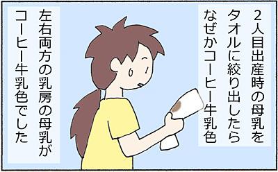 bm02.jpg
