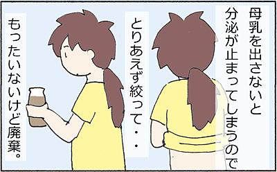 bm06.jpg
