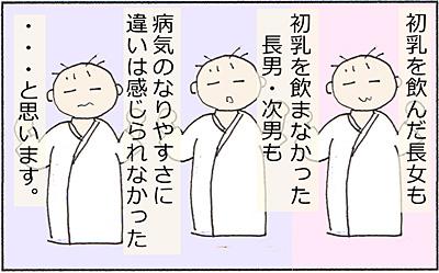 bm08.jpg