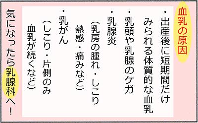 bm09.jpg